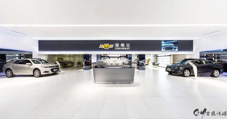 雪佛兰展厅拍摄-上海-古彧摄影公司