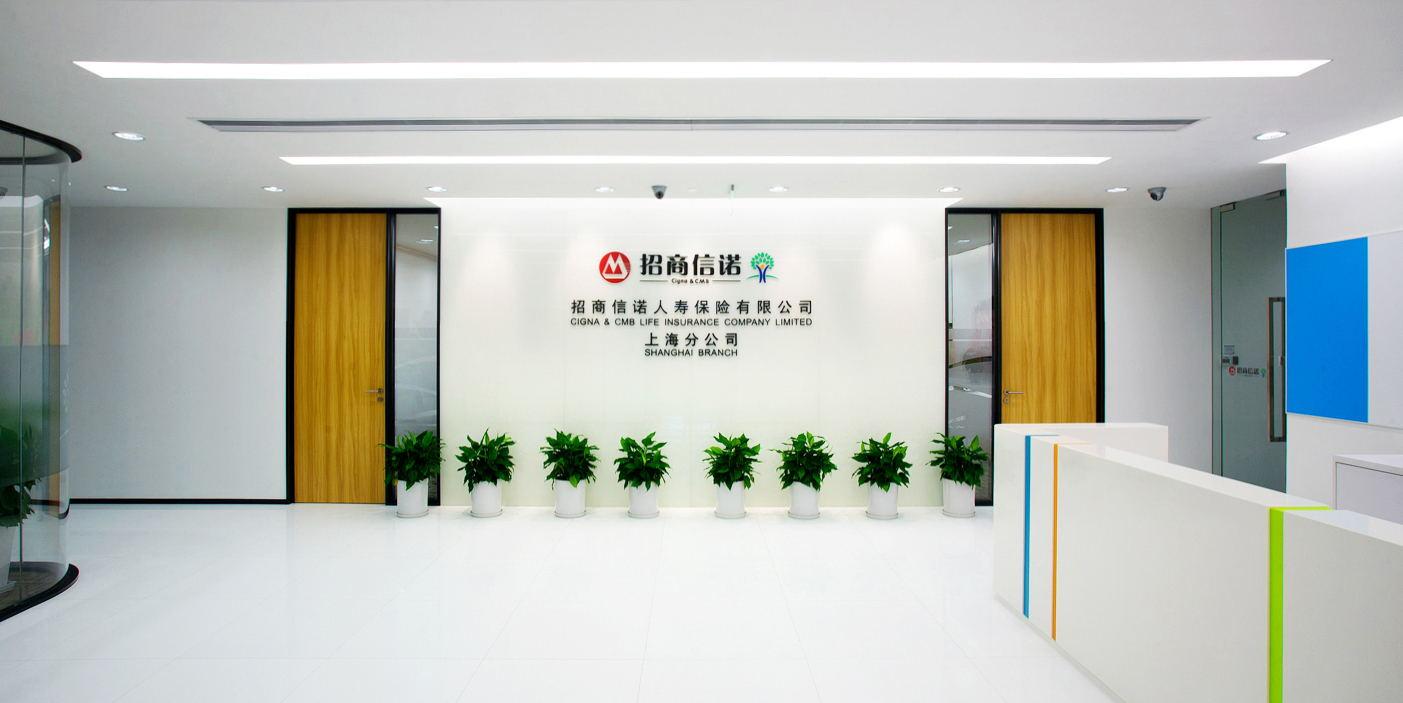 招商信诺办公环境摄影-上海古彧摄影公司