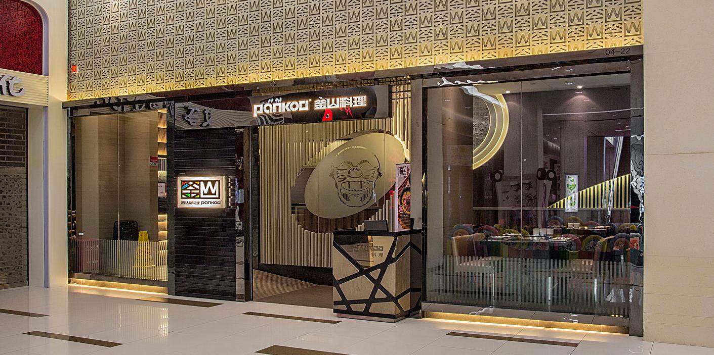 釜山料理餐厅摄影-上海古彧摄影公司