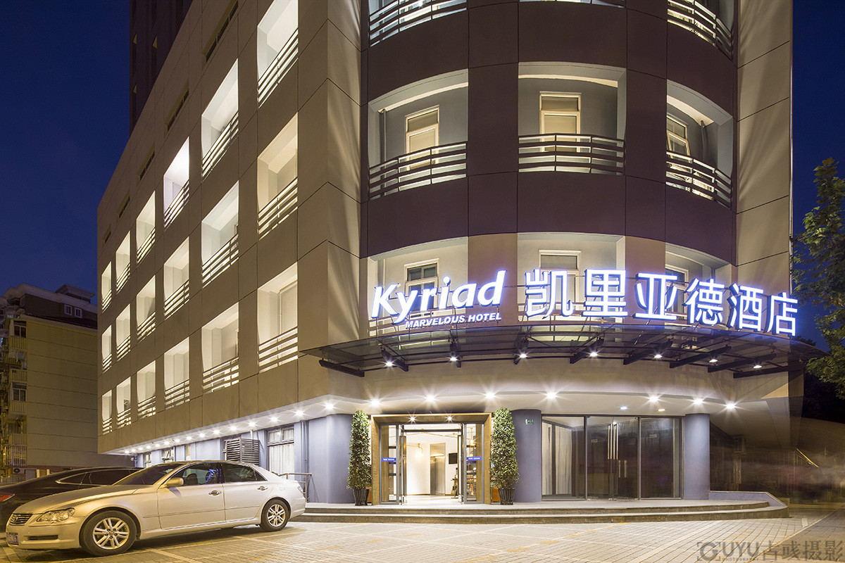 凯里亚德酒店拍摄-上海古彧摄影公司