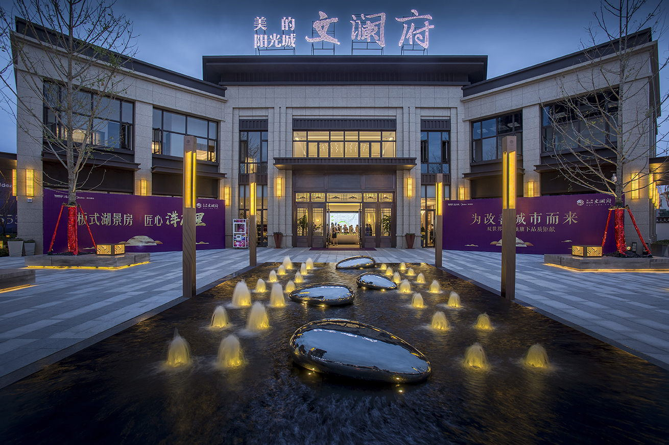 专业地产售楼处外立面夜景摄影-古彧拍摄公司
